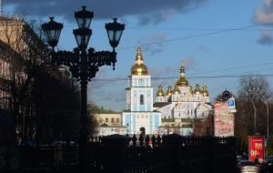 Kyiv, yani Kiev = ufak çaplı Erasmus