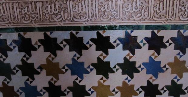 Topkapı Sarayı, Çin Hazineleri, Harem, El Hamra… Hatlar karıstı?!
