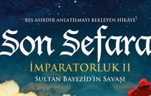 Son Sefarad nam-ı diger Su Çılgın Osmanlılar