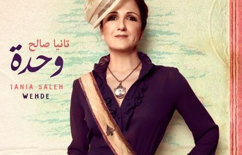 Tania Saleh - Wehde