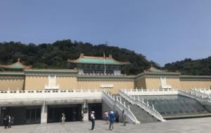 National Palace Museum Taipei, April 2017