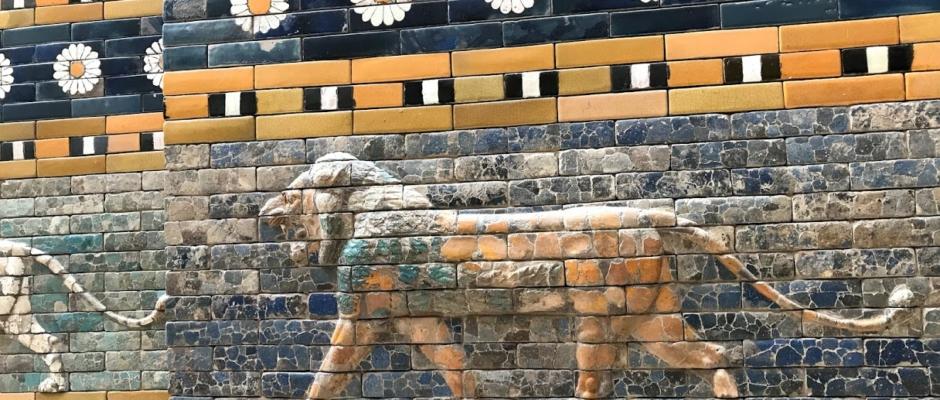 Pergamonmuseum & Museum of Islamic Art, July 2018